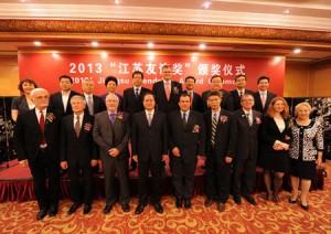Friendship Prize of Jiangsu Province (China)